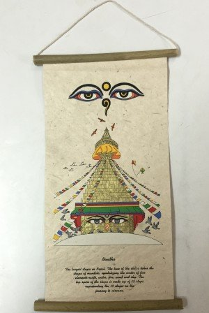 "Inspirational Scroll – print of ""Boudha Stupa""."