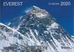 Everest Wall Calendar 2020 (1.810)