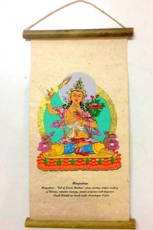 "Inspirational Scroll – print of  ""Manjushree""."