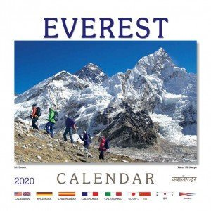 Everest Desktop Calendar 2020 (2.250)