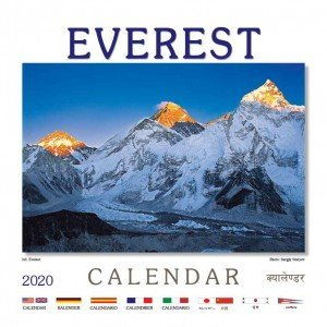 Everest Desktop Calendar 2020 (2.251)