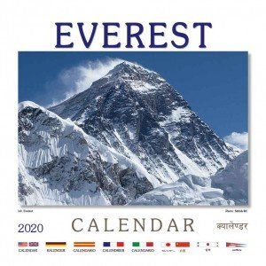 Everest Desktop Calendar 2020 (2.252)