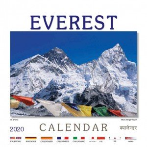 Everest Desktop Calendar 2020 (2.253)