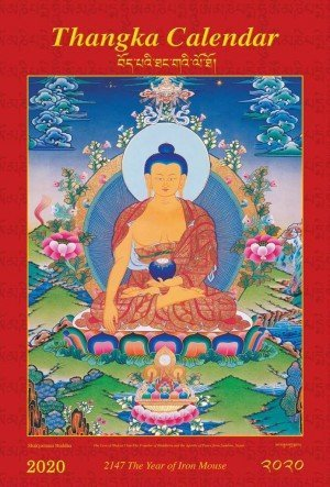 Thangka Wall Calendar 2020 (2.394)