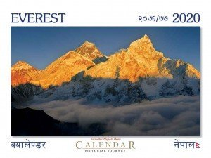 Everest Wall Calendar 2020 (2.396)