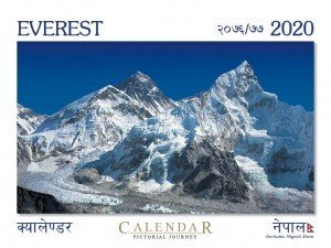 Everest Wall Calendar 2020 (2.397)