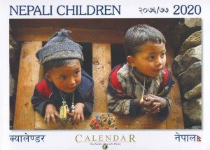 Nepali Children Wall Calendar 2020 (2.400)