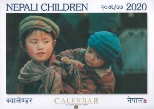 Nepali Children Wall Calendar 2020 (2.401)