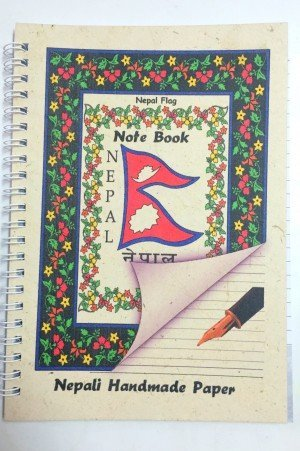 "Handmade Notebook – ""Flag of Nepal"""