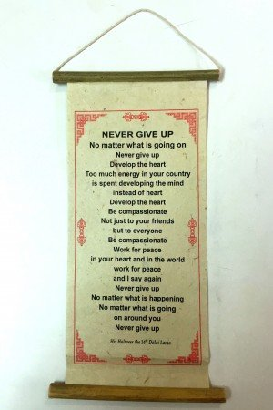 "Inspirational Scroll – ""Never Give Up"""