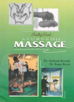 Healing Touch: Ayurvedic Massage