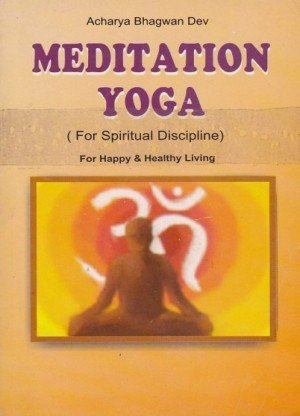 Meditation Yoga for Spiritual Discipline