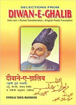 Poetry of Ghalib Diwan-E-Ghalib: Urdu-Hindi-Roman & English