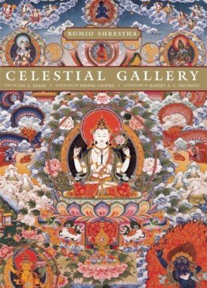 Celestial Gallery ( Small Edition)
