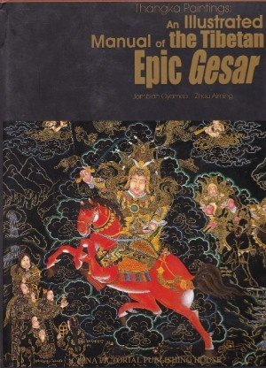 An Illustrated Manual Of The Tibetan Epic Gesar
