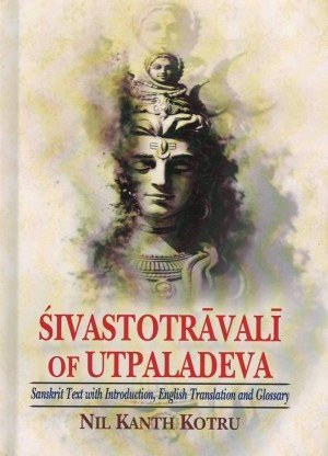 Sivastotravali of Utpaladeva: Sanskrit Text with Introduction, English Translation and Glossary