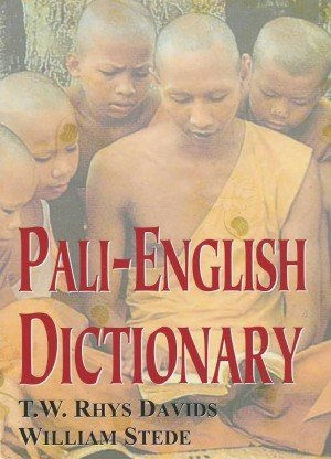 Pali English Dictionary
