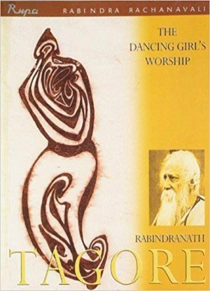 The Dancing Girl's Worship