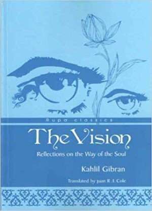 The Vision: Reflections on the Way