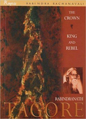 The Crown King And Rebel