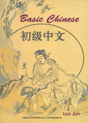 Basic Chinese Learn Chinese by Comparison