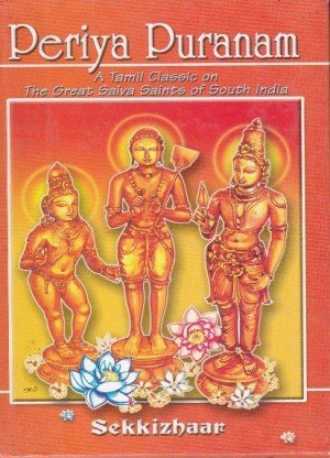 Periya Puranam: A Tamil Classic on the Great Saiva Saints of South India