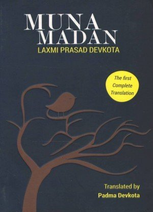 Muna Madan: The First Complete Translation