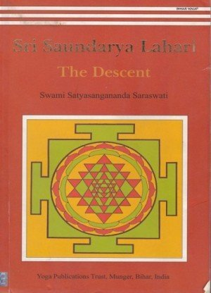 Sri Saundarya Lahari:The Descent