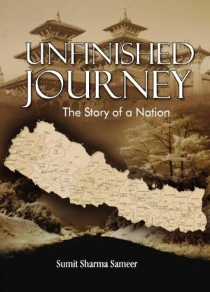 Unfinished Journey The Story of a Nation