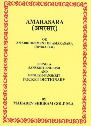 Amarasara