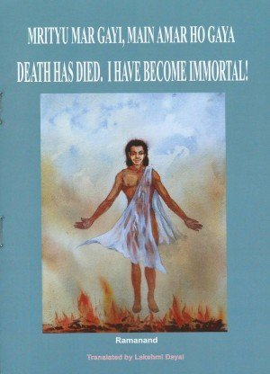 Death Had Died, I Have Become Immortal