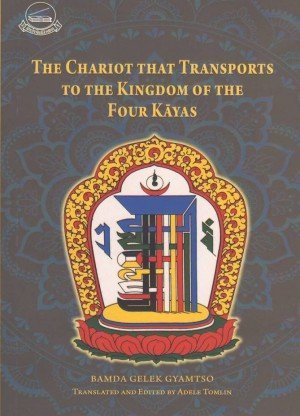 The Chariot That Transports to the Kingdom of the Four Kayas: Stages of Meditation that Acomplish the Excellent Path of the Six Branch Yogas of the Completion Stage of Glorious Kalacakra: The Five Com
