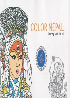 Color Nepal: Coloring Book for All