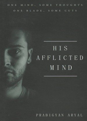 His Afflicted Mind