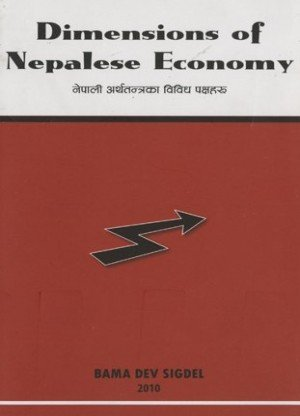 Dimensions of Nepalese Economy