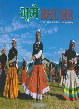 Bhume: People-Culture and Lifestyle-Landscape-History