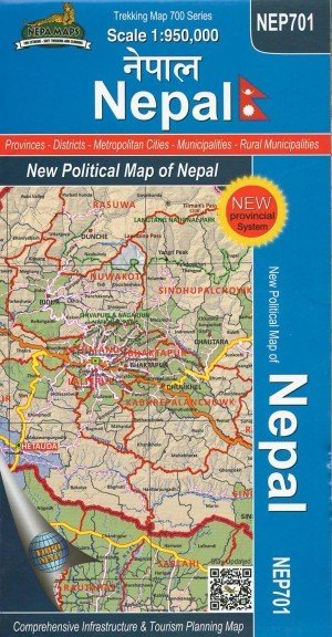 Nepal: New Political Map of Nepal NEP701