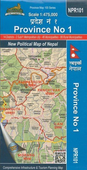Province No 1: New Political Map of Nepal NPR101