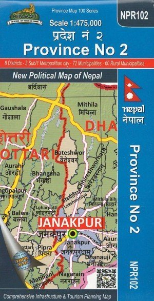 Province No 2: New Political Map of Nepal NPR102