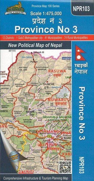Province No 3: New Political Map of Nepal NPR103