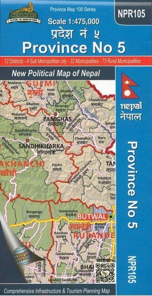 Province No 5: New Political Map of Nepal NPR105