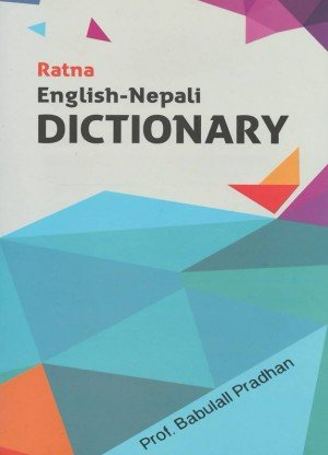 Ratna English-Nepali Dictionary