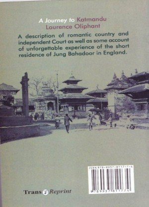 A Journey to Katmandu: An unforgettable experience with Jung Bahadoor