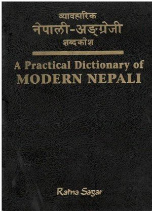 A Practical Dictionary of Modern Nepali