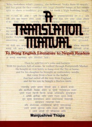 A Translation Manual: To Bring English Literature to Nepali Readers