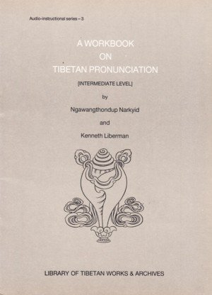 A Workbook on Tibetan Pronunciation: Intermediate Level