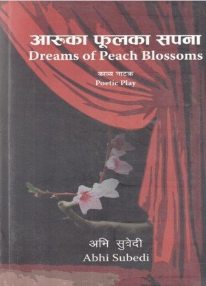 Aaruka Phoolka Sapana: Dreams of Peach Blossoms