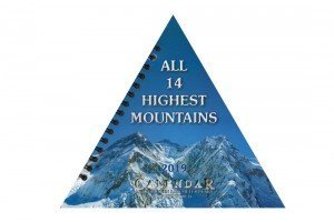 All 14 Highest Mountains Pyramid Desktop Calendar 2019 (1.119)