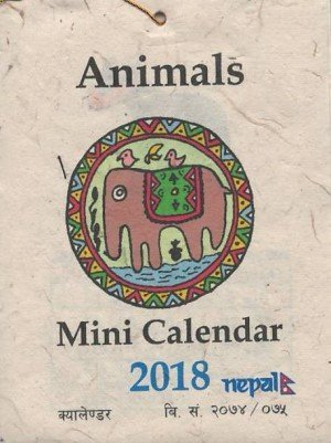 "Mini Wall Calendar 2018 – ""Animals"""