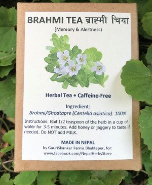 Brahmi Tea (100 Grams)